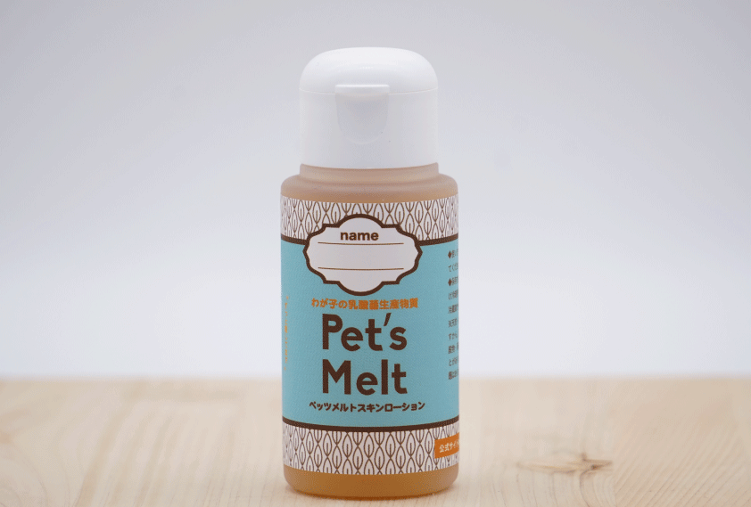Pet's Melt <ペッツメルト スキンローション>