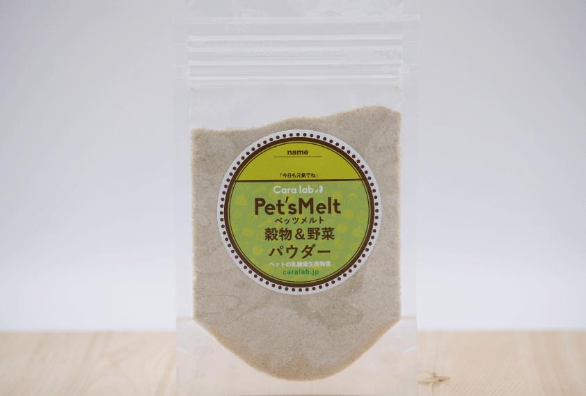 Pet's Melt Powder