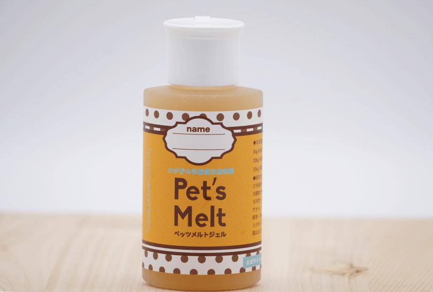 Pet's Melt   <ペッツメルト ジェル>