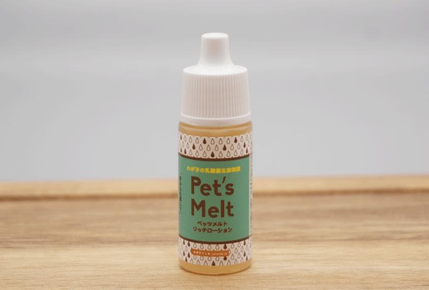Pet's Melt <リッチローション>